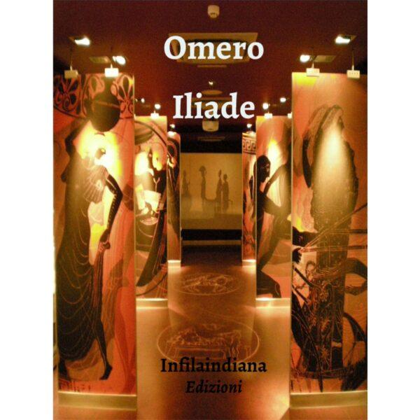 Omero Iliade